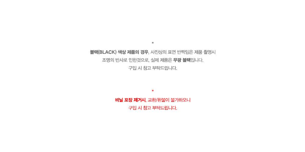 마하그리드(MAHAGRID) MGD AIRPOD CASE BLACK(MG1JFMAB91A)