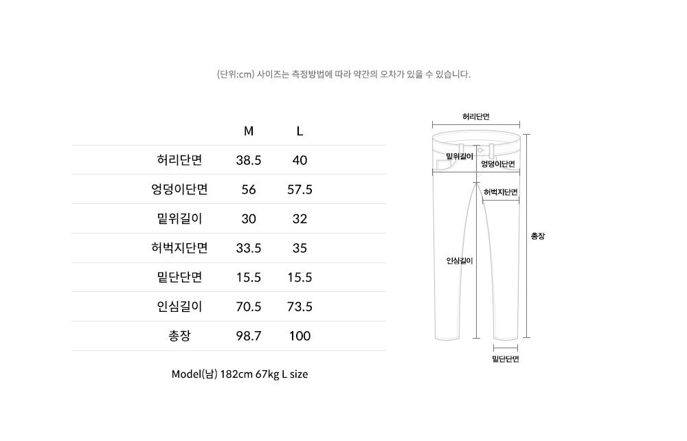 마하그리드(MAHAGRID) MACAN TRACK PANTS BLACK(MG1ISMPA10A)