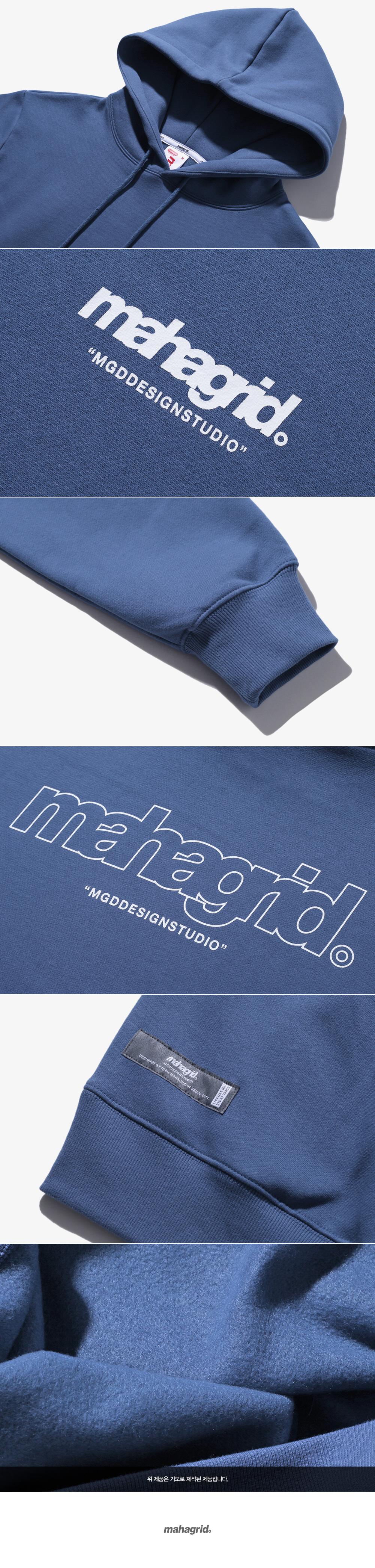 마하그리드(MAHAGRID) BACK THIRD LOGO HOODIE NAVY(MG1JFMM412A)