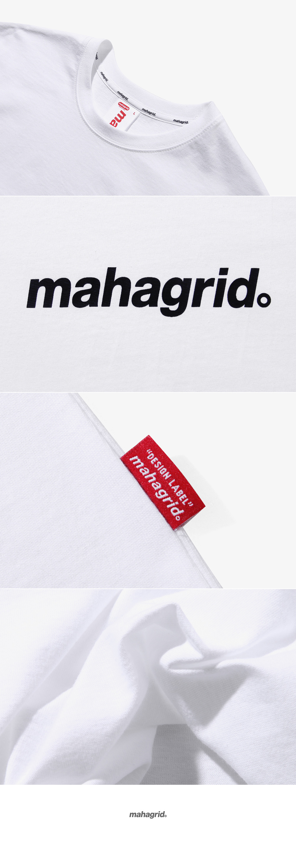 마하그리드(MAHAGRID) BASIC LOGO TEE WHITE(MG1JMMT502A)