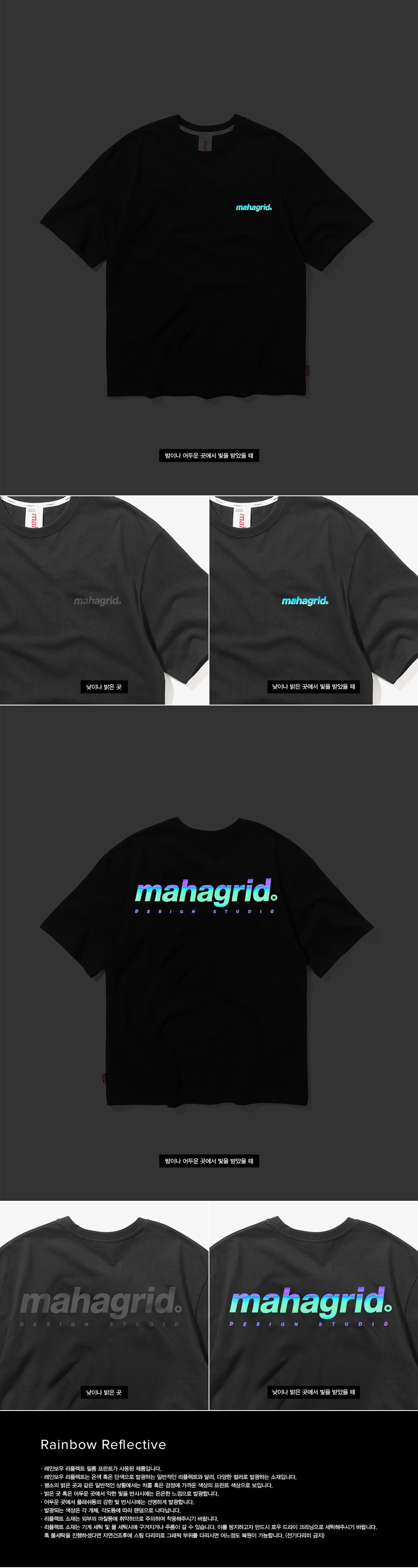 마하그리드(MAHAGRID) RAINBOW REFLECTOR BACK LOGO TEE BLACK(MG1JMMT505B)