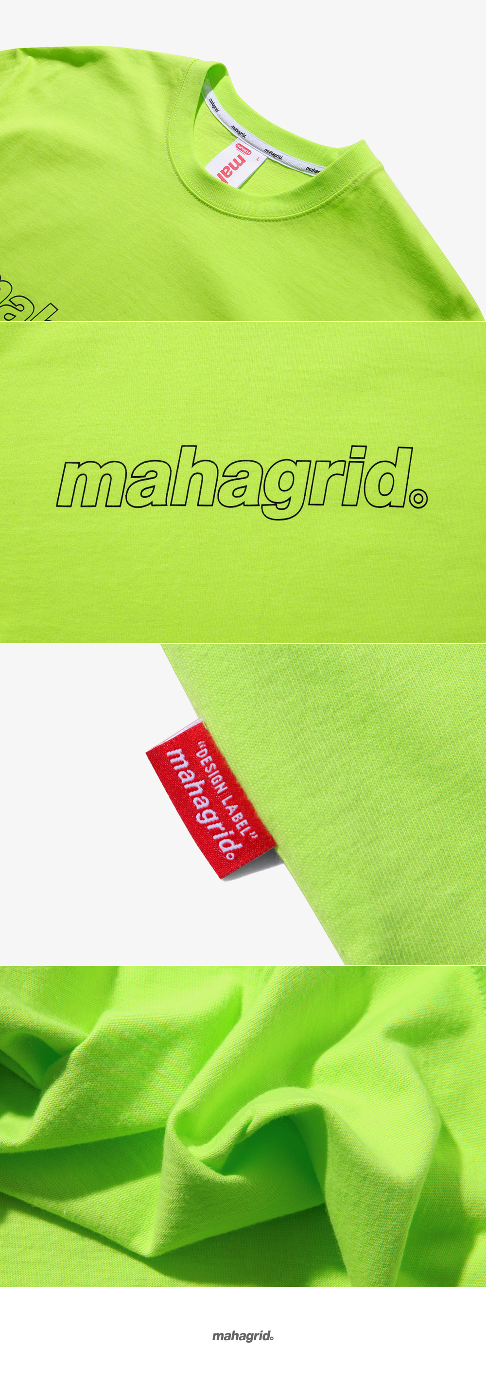 마하그리드(MAHAGRID) OUTLINE LOGO TEE LIME(MG1JMMT508A)