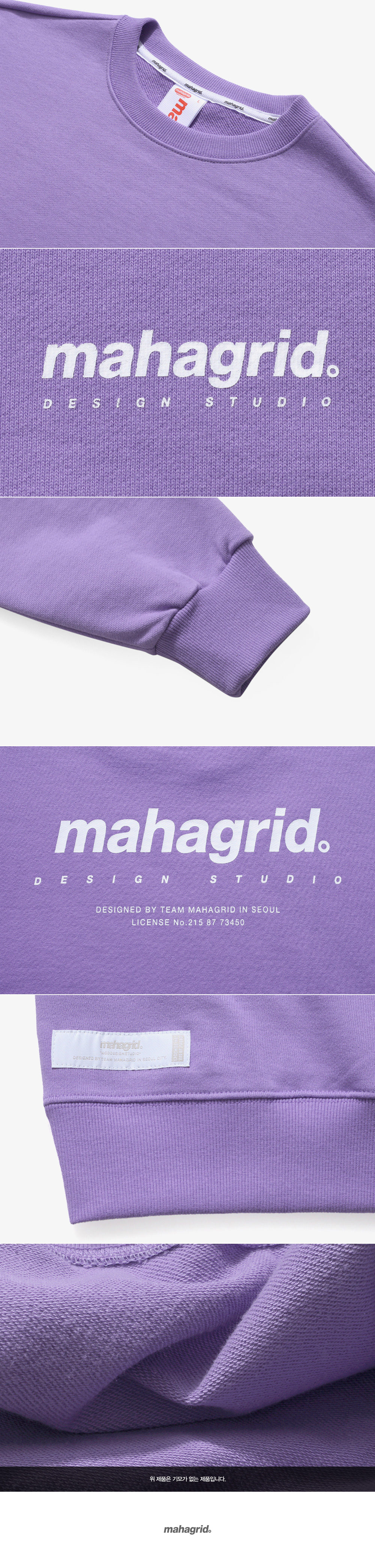 마하그리드(MAHAGRID) ORIGIN LOGO CREWNECK PURPLE(MG2ASMM480A)
