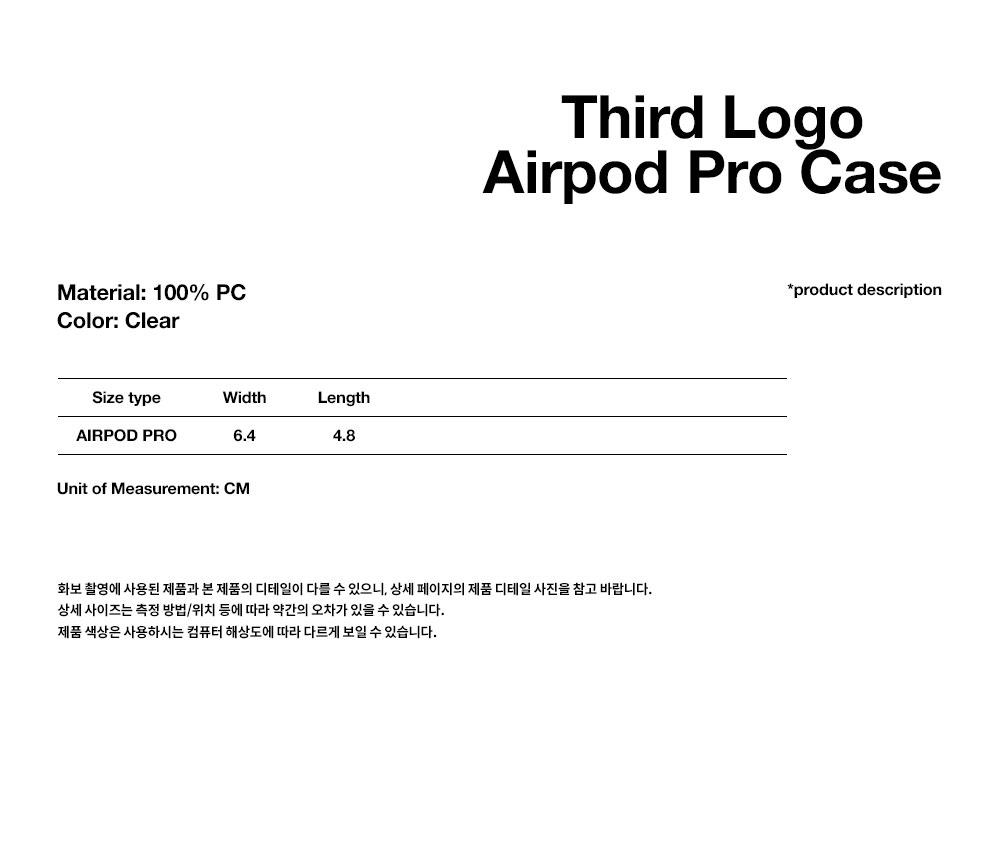 마하그리드(MAHAGRID) THIRD LOGO AIRPOD PRO CASE(MG2BSMAB98A)