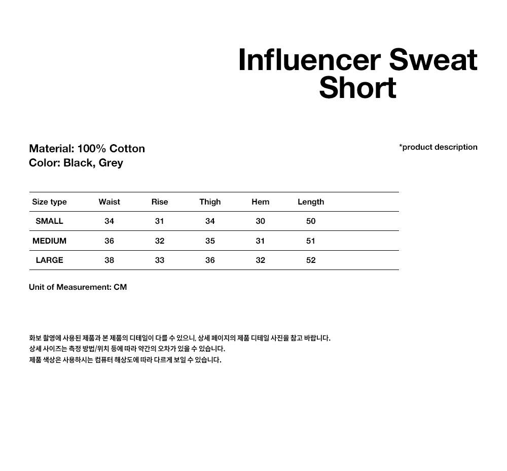 마하그리드(MAHAGRID) INFLUENCER SWEAT SHORT BLACK(MG2BMMPA75D)