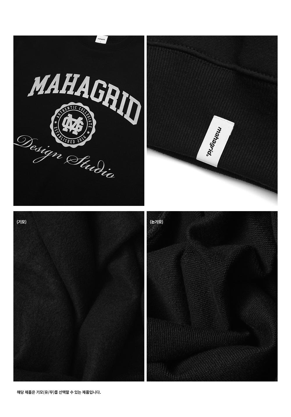 마하그리드(MAHAGRID) AUTHENTIC SWEATSHIRT BLACK(MG2BFMM463A)