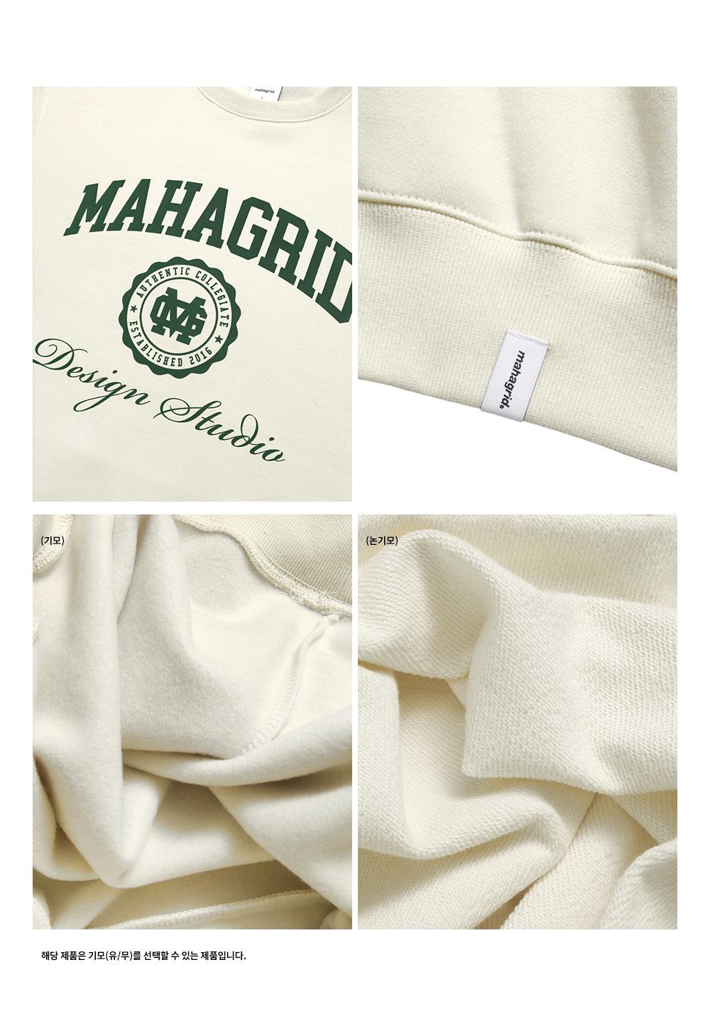 마하그리드(MAHAGRID) AUTHENTIC SWEATSHIRT CREAM(MG2BFMM463A)