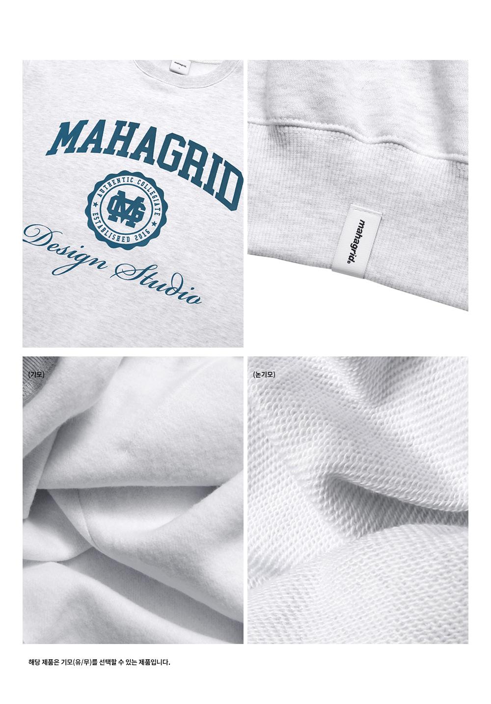 마하그리드(MAHAGRID) AUTHENTIC SWEATSHIRT LIGHT GREY(MG2BFMM463A)