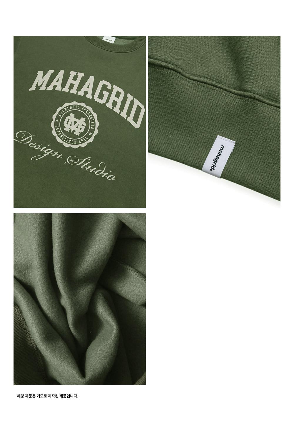 마하그리드(MAHAGRID) AUTHENTIC SWEATSHIRT OLIVE(MG2BFMM463A)