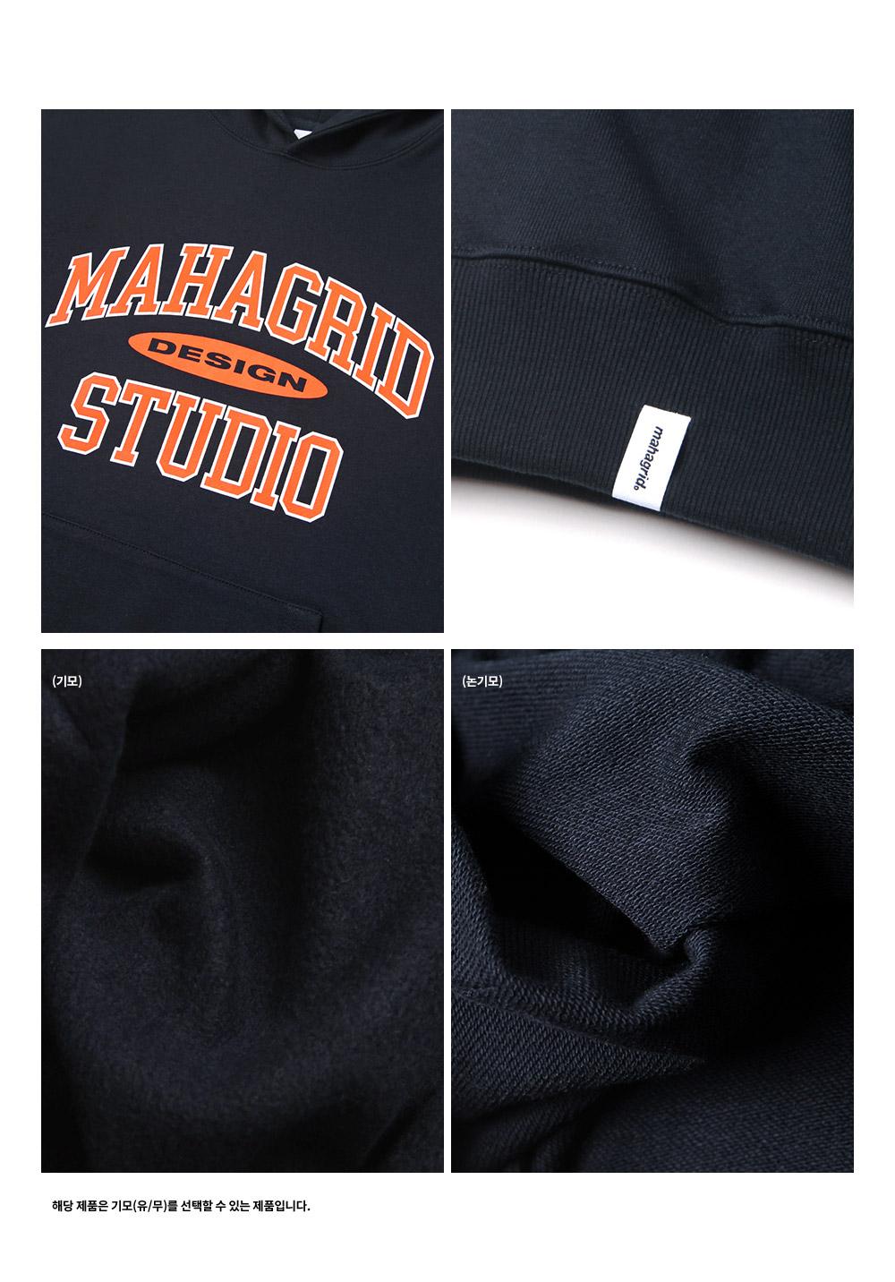 마하그리드(MAHAGRID) COLLEGE LOGO HOODIE NAVY(MG2BSMM401A)