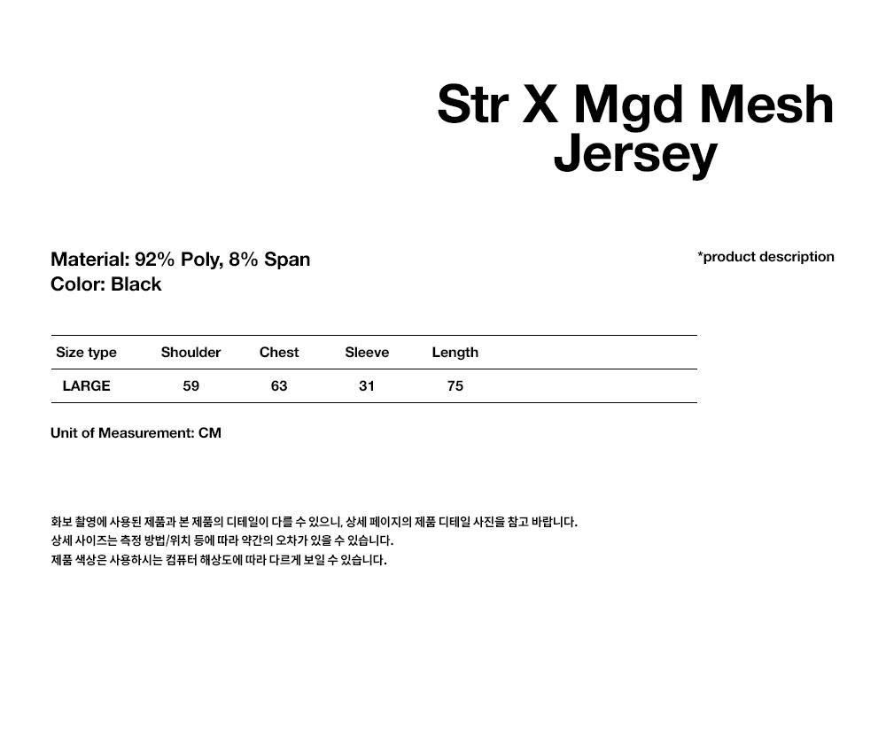마하그리드(MAHAGRID) STR X MGD MESH JERSEY BLACK(WSTR6PDLSZ01)